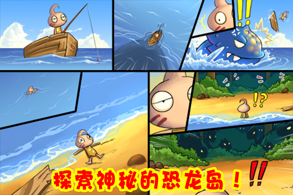 Screenshot Dino Island Free